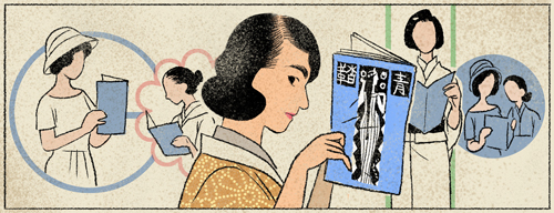 Google-Doodle-Raicho-Hiratsuka